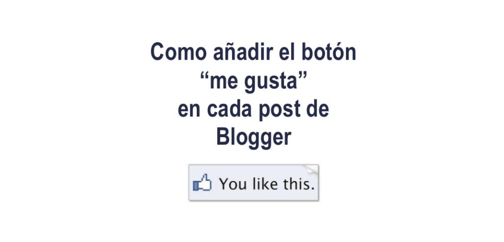 boton-me-gusta-blogger