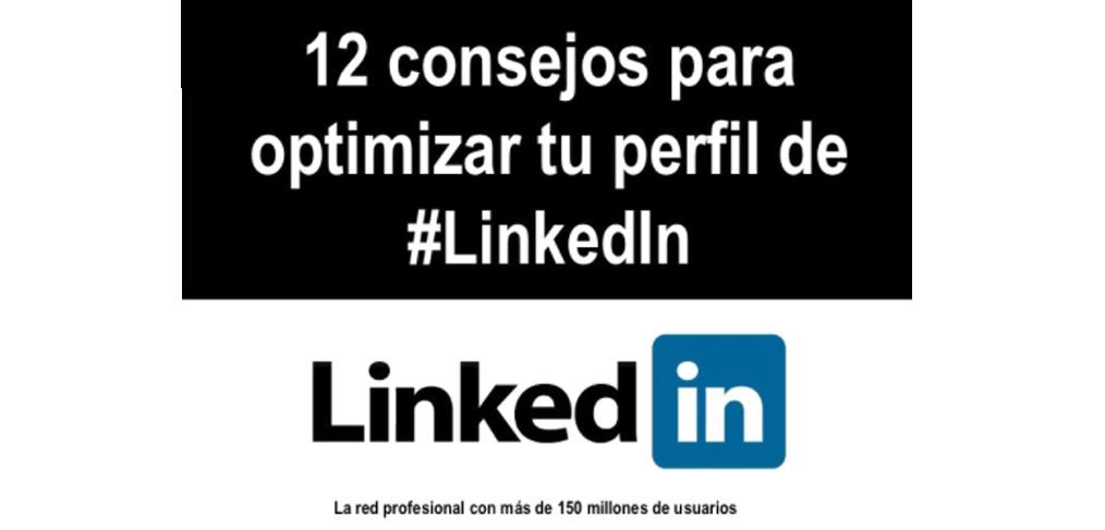 consejos-optimizar-perfil-linkedin